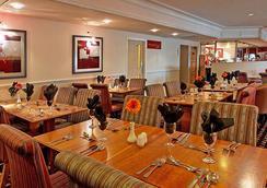 利茲布里塔尼亞酒店 - 利茲 - 餐廳