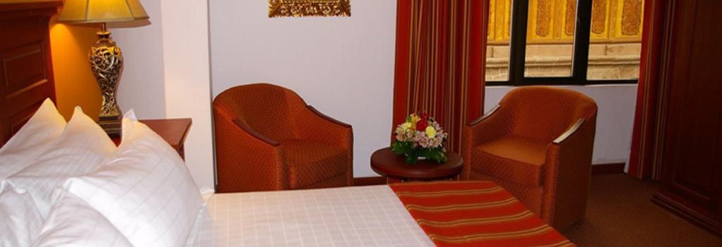 Terra Andina Hotel - 庫斯科 - 臥室