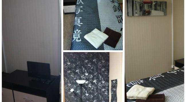 Hostel Mansarda - 聖彼得堡 - 臥室