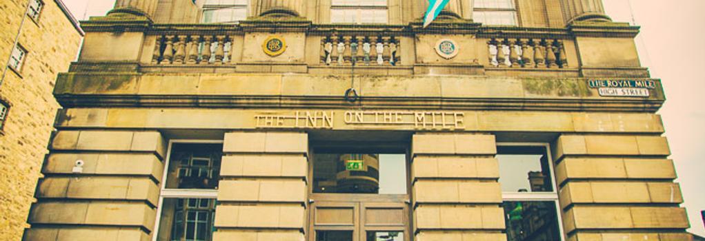The Inn On The Mile - 愛丁堡 - 建築