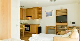總統梅利本/梅菲爾酒店 - 倫敦 - 臥室