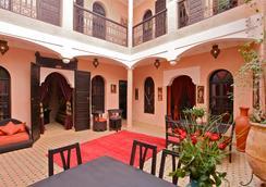 里亞德達累斯薩拉姆拉迪亞旅館 - 馬拉喀什 - 天井