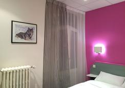 阿斯庫瑞奧酒店 - 梅斯 - 臥室