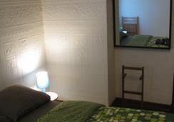 鄉村之門拉班蘭特尼塔旅館 - Montreal - 臥室