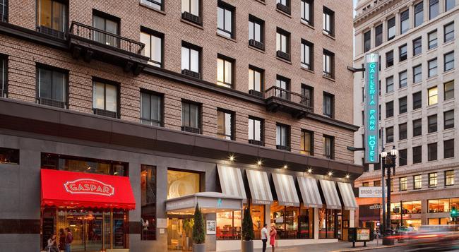 Galleria Park Hotel, a Joie de Vivre Boutique Hotel - 三藩市 - 建築
