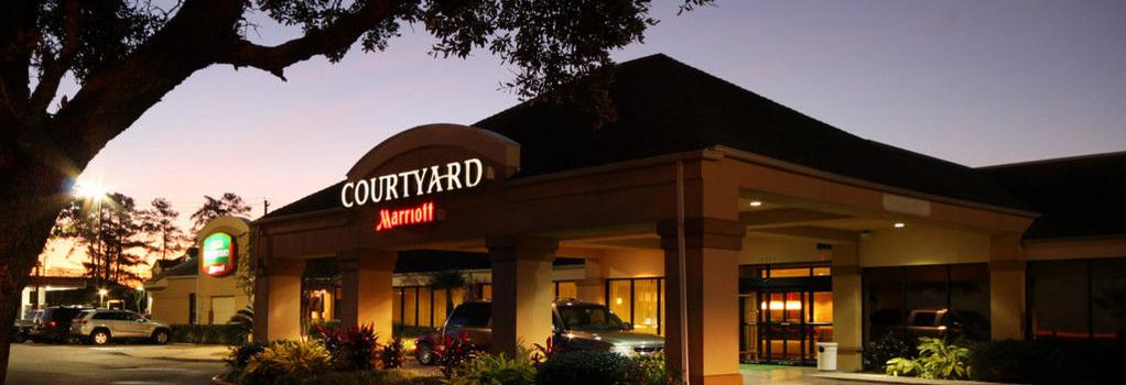 Courtyard by Marriott Houston I-10 West-Energy Corridor - 休斯頓 - 建築