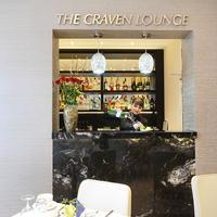 Park Grand London Lancaster Gate Hotel Bar
