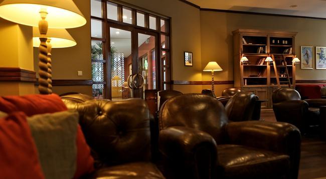 Hotel Memling - Kinshasa - 酒吧