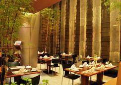 Greenhills Elan Hotel Modern - 馬尼拉 - 餐廳