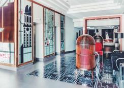 馬尼拉愛美麗酒店 - 馬尼拉 - 大廳