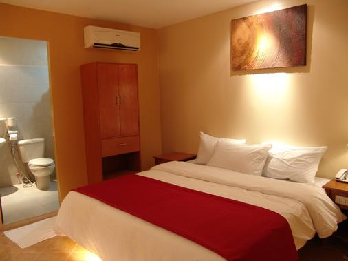 馬尼拉格蘭皮飯店 - 馬尼拉 - 臥室
