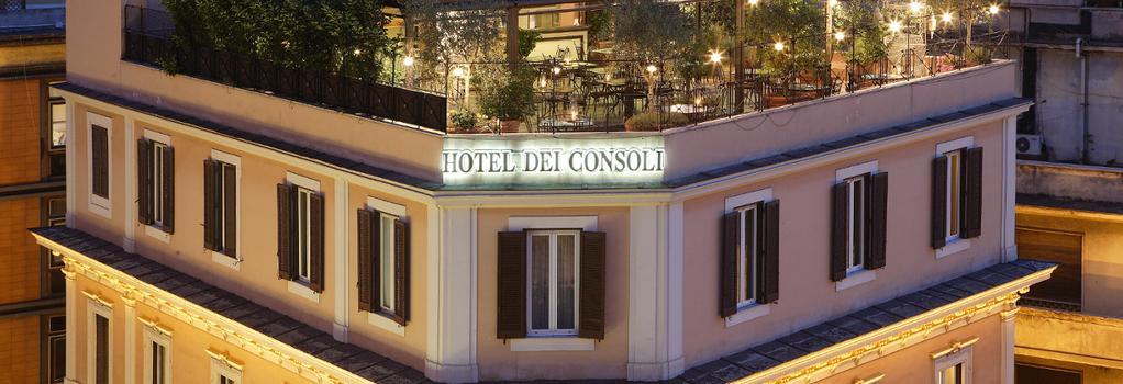 Dei Consoli Hotel - 羅馬 - 建築