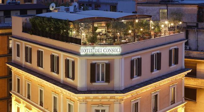 Hotel Dei Consoli - 羅馬 - 建築