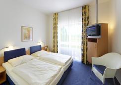 威恩奈科XL設計酒店&國會中心 - 漢諾威 - 臥室