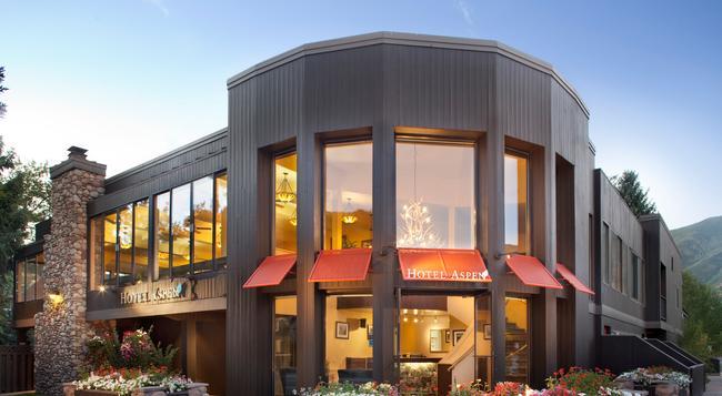 Hotel Aspen - 阿斯潘 - 建築