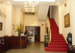 王子1號酒店 - 河內 - 大廳