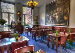 Hotel Alexander - 阿姆斯特丹 - 餐廳