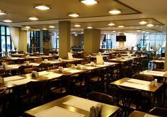 格蘭特酒店 - 里約熱內盧 - 餐廳