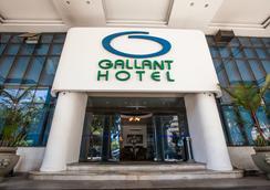 格蘭特酒店 - 里約熱內盧 - 室外景