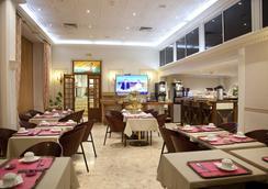拿破崙酒店 - 阿雅克修 - 餐廳