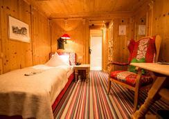 胡倫高級羅曼蒂克酒店 - 采爾馬特 - 臥室