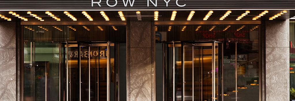 Row NYC - 紐約 - 建築