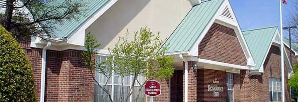 Residence Inn by Marriott Dallas Richardson - 理查森 - 建築