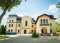 Hotel Art & Spa Zakopane