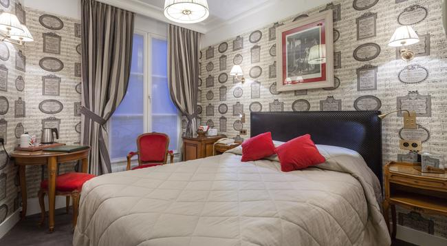 Grand Hôtel de L'Univers Saint-Germain - 巴黎 - 臥室