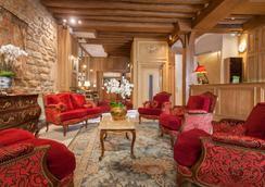 魯尼沃聖日耳曼大酒店 - 巴黎 - 大廳