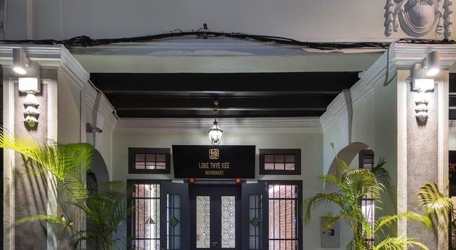 Loke Thye Kee Residences - 喬治市 - 建築