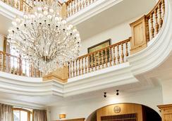 魏斯扎赫巴赫瑪爾酒店 - Rottach Egern - 大廳