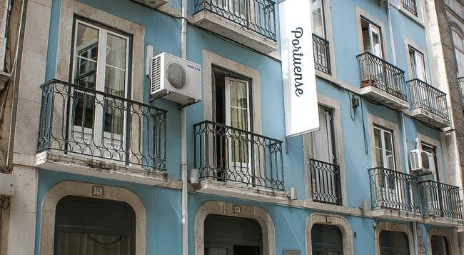 Hotel Portuense - 里斯本 - 建築