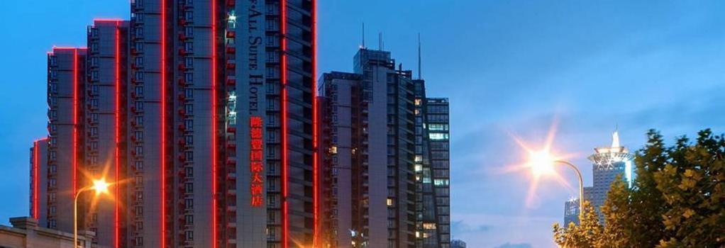Ldf All Suites Hotel - 上海 - 建築