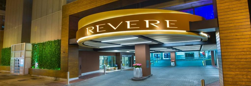 Revere Hotel Boston Common - 波士頓 - 建築