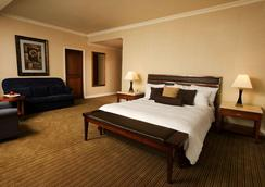 威尼托賭場酒店 - 巴拿馬城 - 臥室