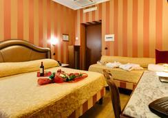 福特酒店 - 羅馬 - 臥室