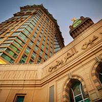 Al Marwa Rayhaan By Rotana Hotel Front