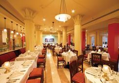 塔拉灣濱海廣場酒店 - 亞喀巴 - 餐廳