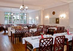 The County Hotel - 倫敦 - 餐廳