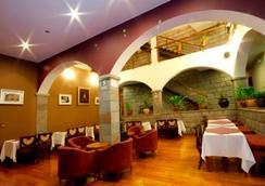 瑪馬薩拉酒店 - 庫斯科 - 餐廳