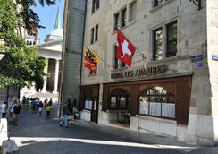 Hôtel Les Armures - 日內瓦 - 室外景