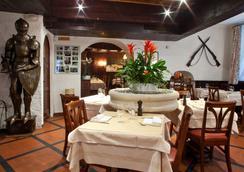Hôtel Les Armures - 日內瓦 - 餐廳