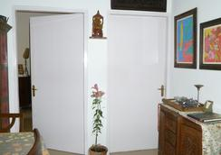 瑪雅內斯特酒店 - 新德里 - 大廳