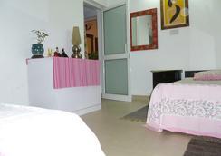 瑪雅內斯特酒店 - 新德里 - 臥室