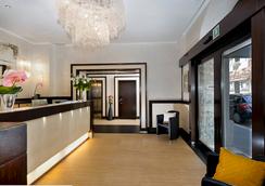 耶斯酒店 - 羅馬 - 大廳
