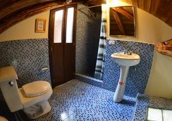 阿魯普住宿加早餐旅館 - 基多 - 浴室