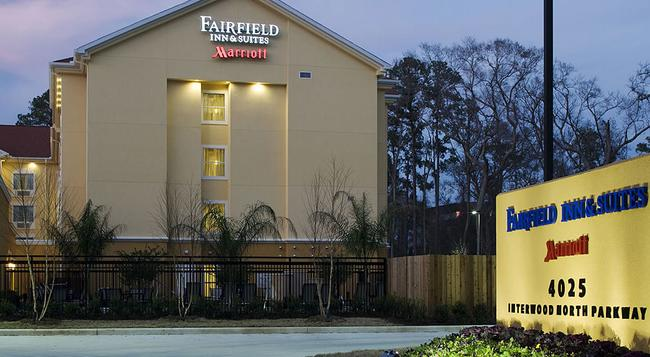 Fairfield Inn and Suites by Marriott Houston Intercontinental Airport - 休斯頓 - 建築