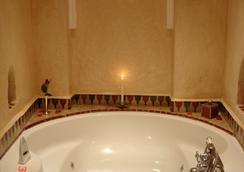Riad Dar Alhambra - 馬拉喀什 - 浴室
