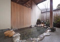 蘆之湖一之湯旅館 - 箱根 - 浴室